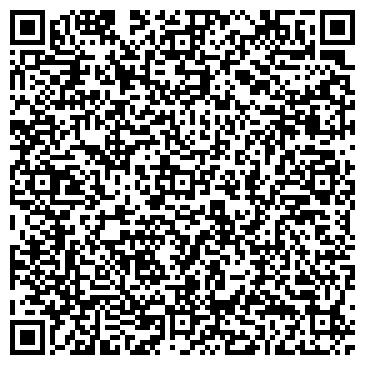 QR-код с контактной информацией организации Мирбэби (Mirbaby), ИП