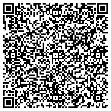 QR-код с контактной информацией организации КарЛен Рич, ООО