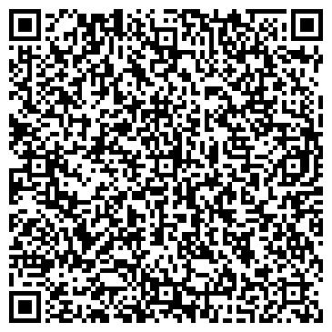 QR-код с контактной информацией организации Столичный прокат, ЧП