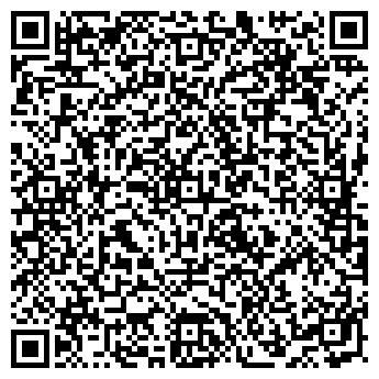 QR-код с контактной информацией организации Понье (Pognae), ЧП