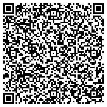 QR-код с контактной информацией организации Alexx, ООО