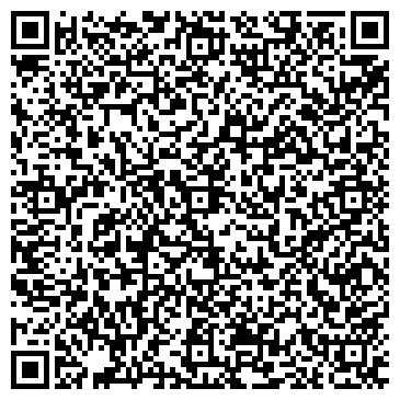 QR-код с контактной информацией организации Виал Сико (Vial-Sico), ООО