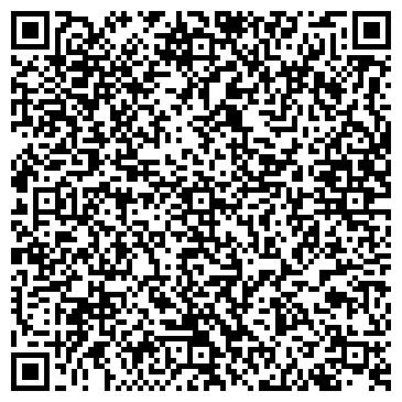 QR-код с контактной информацией организации Activ Rest, ЧП