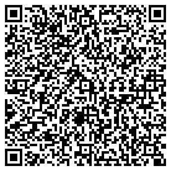 QR-код с контактной информацией организации Маценко КВ, ЧП