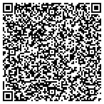 QR-код с контактной информацией организации Artmax Lasertag, Компания