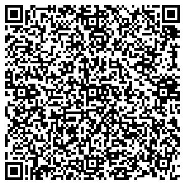 QR-код с контактной информацией организации Амигос Тур, ООО
