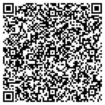 QR-код с контактной информацией организации Подводный Мир, ЧП