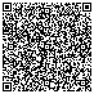QR-код с контактной информацией организации Фортуна-Казахстан, ТОО