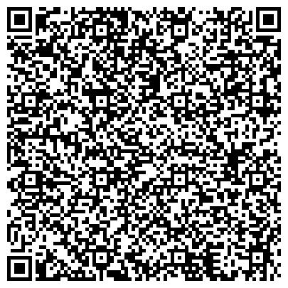 QR-код с контактной информацией организации Торгово развлекательный комплекс Венеция, ЧП