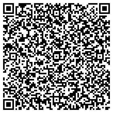 QR-код с контактной информацией организации Диамант, ООО (Active Style ТМ)
