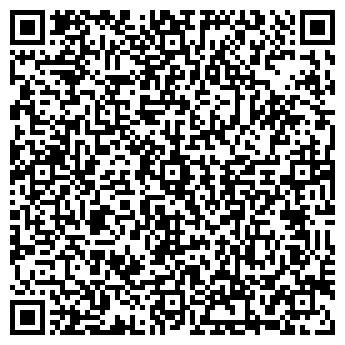 QR-код с контактной информацией организации Гера луки, ЧП