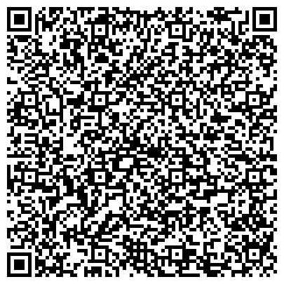 QR-код с контактной информацией организации Осенние листья, бадминтон-клуб