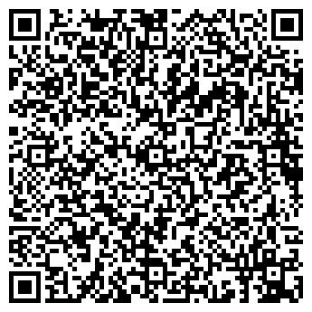 QR-код с контактной информацией организации North Winds Asia, ТОО