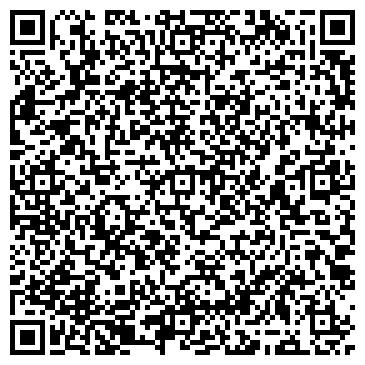 QR-код с контактной информацией организации Extreme (Экстрим), ИП
