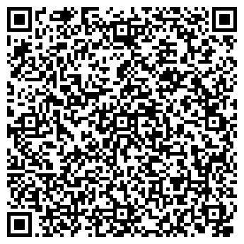 QR-код с контактной информацией организации КиевРампБуд, Компания