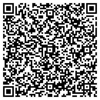 QR-код с контактной информацией организации Водное строительство, ООО