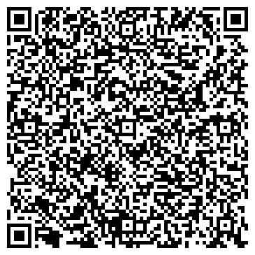 QR-код с контактной информацией организации Сервис-Дорбуд, ЧП