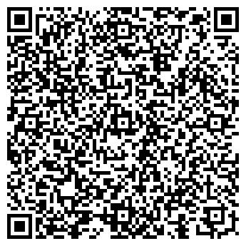 QR-код с контактной информацией организации Де По (Dance Cafe ), ЧП