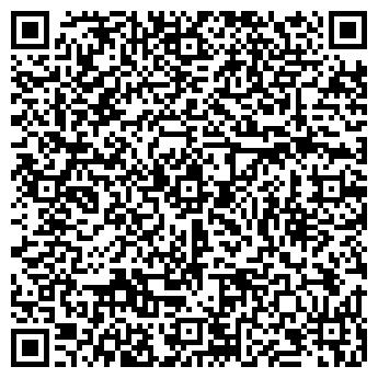 QR-код с контактной информацией организации Повол, ООО