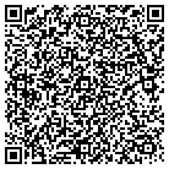 QR-код с контактной информацией организации ЦРМ Пилотаж, ООО