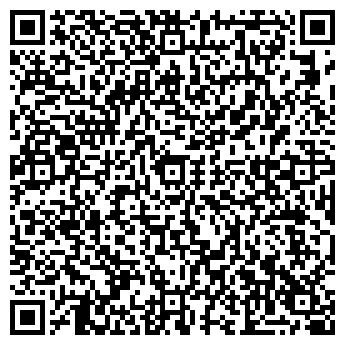 QR-код с контактной информацией организации Арокс НПО, ООО