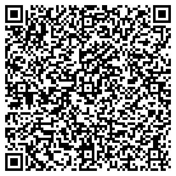 QR-код с контактной информацией организации Ино-Макс, ЧП