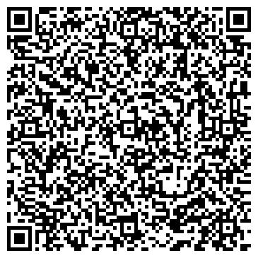 QR-код с контактной информацией организации Талпа, СПД (диджей (DJ))