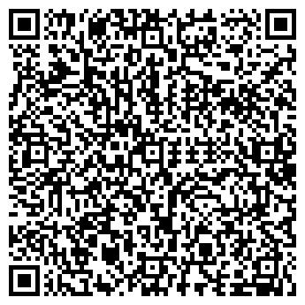 QR-код с контактной информацией организации Астана-Жулдыз,ТОО
