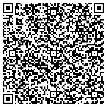 QR-код с контактной информацией организации BAI Proxima (БАЙ Проксима), ТОО