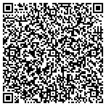 QR-код с контактной информацией организации Баймырза-Али, ТОО