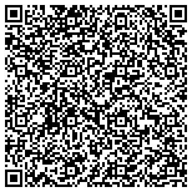 QR-код с контактной информацией организации Студия дизайна интерьера Art 3D,ЧП