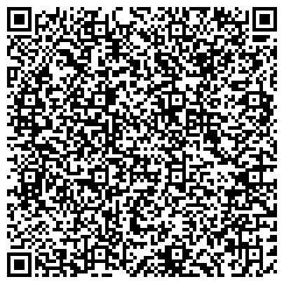 QR-код с контактной информацией организации Туристическая Фирма Мир Открытий, ООО