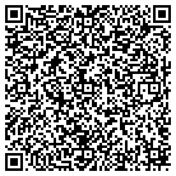 QR-код с контактной информацией организации Beskid (Бескид), Компания
