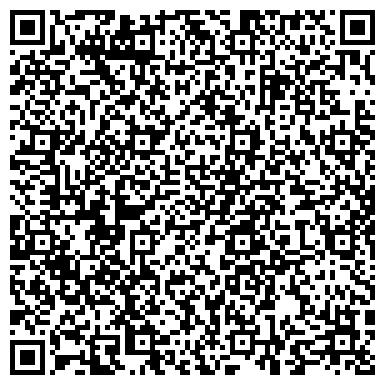 QR-код с контактной информацией организации Бильярд-партнер,ЧП