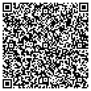QR-код с контактной информацией организации Клим, ЧП