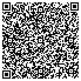 QR-код с контактной информацией организации Бильярд-Сервис, ТОО