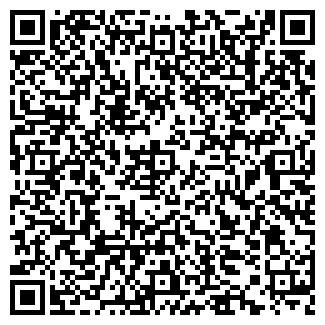 QR-код с контактной информацией организации Аккалиев, ИП