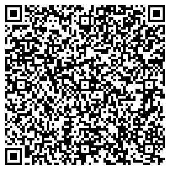 QR-код с контактной информацией организации Бондаренко А. Н., ИП