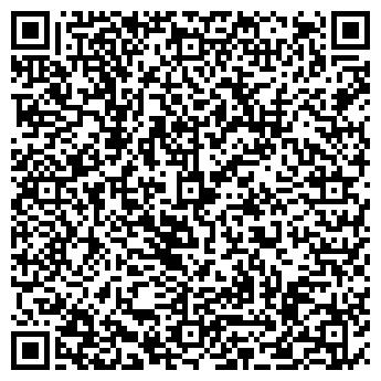 QR-код с контактной информацией организации Окно в водный мир, ООО