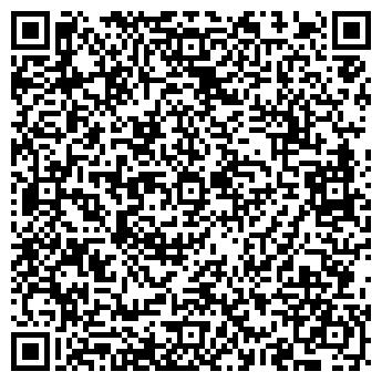 QR-код с контактной информацией организации Опора проф, ООО