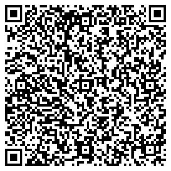 QR-код с контактной информацией организации Аква Дом, ТОО