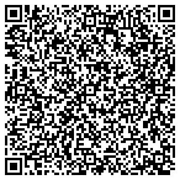 QR-код с контактной информацией организации Aqua Lux Group (Аква Люкс Груп), ТОО