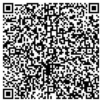 QR-код с контактной информацией организации Ziza (Зиза), ТОО