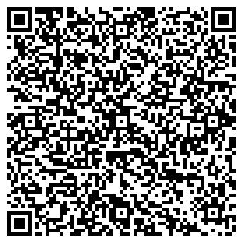 QR-код с контактной информацией организации Бибисара, ТОО