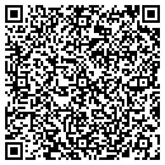 QR-код с контактной информацией организации DRE (ДРЕ), ТОО