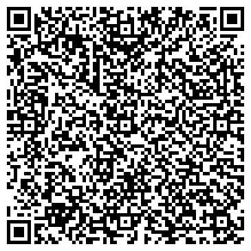 QR-код с контактной информацией организации Торговый Дом Мист Экспресс, ООО