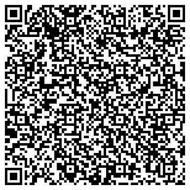 QR-код с контактной информацией организации Гартал - Трейд, ООО
