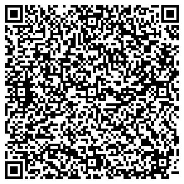 QR-код с контактной информацией организации Мастерская арт керамика, ЧП