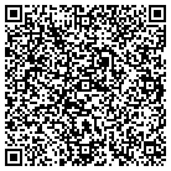 QR-код с контактной информацией организации Детство, Компания