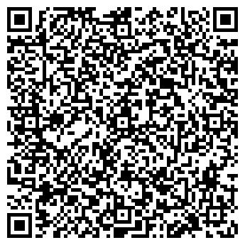 QR-код с контактной информацией организации Квитка, ЧП